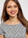 Платье трикотажное базовое oodji #SECTION_NAME# (серый), 14001117-6B/16564/2379O - вид 4