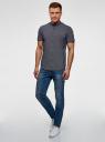Рубашка хлопковая с коротким рукавом oodji для мужчины (синий), 3L210050M/47820N/7901D