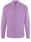 Рубашка базовая приталенная oodji для мужчины (фиолетовый), 3B110019M/44425N/8088G
