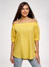 Блузка хлопковая с открытыми плечами oodji #SECTION_NAME# (желтый), 13K24002/21071N/5100N - вид 2