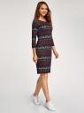Платье трикотажное с вырезом-капелькой на спине oodji #SECTION_NAME# (черный), 24001070-5/15640/2945E - вид 6