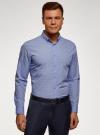 Рубашка базовая приталенная oodji для мужчины (синий), 3B110019M/44425N/7075G - вид 2