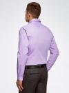 Рубашка базовая приталенного силуэта oodji #SECTION_NAME# (фиолетовый), 3B110012M/23286N/8000N - вид 3