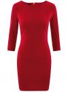 Платье облегающего силуэта на молнии oodji #SECTION_NAME# (красный), 14001105-6B/46944/4500N
