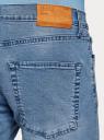 Джинсы прямого силуэта oodji для мужчины (синий), 6B180001M/50612/7500W