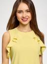 Платье прямого силуэта с воланами oodji для женщины (желтый), 14005141-1/48053/5200N