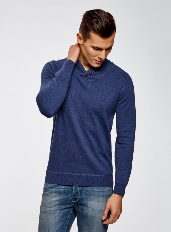 Пуловер прямого силуэта с воротником шалькой oodji #SECTION_NAME# (синий), 4L212143M/21655N/7400M