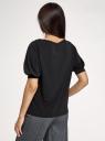 Блузка из крепового трикотажа с короткими рукавами oodji для женщины (черный), 14701113/46064/2900N