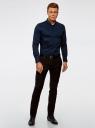 Рубашка приталенная с воротником-стойкой oodji #SECTION_NAME# (синий), 3L140115M/34146N/7900N - вид 6
