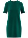 Платье однотонное прямого кроя oodji #SECTION_NAME# (зеленый), 21910002-1/42354/6E00N