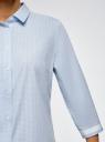 Рубашка с рукавом 3/4 и контрастной отделкой oodji для женщины (синий), 13L03003B/43346/7010C