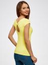 Футболка с вырезом-капелькой на спине (комплект из 2 штук) oodji для женщины (желтый), 14701026T2/46147/6700N