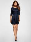 Платье трикотажное со складками на юбке oodji #SECTION_NAME# (синий), 14001148-1/33735/7900N - вид 2