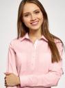 Рубашка базовая с нагрудными карманами oodji #SECTION_NAME# (розовый), 11403222B/42468/4010D - вид 4