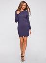 Платье вязаное базовое oodji для женщины (синий), 73912217-2B/33506/7900N