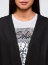 Кардиган вязаный без застежки oodji для женщины (черный), 63212581-1B/46629/2900N