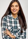 Платье-рубашка с карманами oodji #SECTION_NAME# (разноцветный), 11911004-2/45252/1279C - вид 4