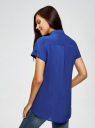 Блузка из вискозы с нагрудными карманами oodji #SECTION_NAME# (синий), 11400391-4B/24681/7500N - вид 3