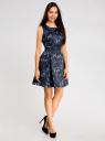 Платье приталенное с расклешенной юбкой oodji #SECTION_NAME# (синий), 11902151/24393/7929U - вид 6