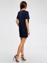 Платье однотонное прямого кроя oodji #SECTION_NAME# (синий), 21910002-1/42354/7900N - вид 3
