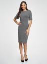 Платье с вырезом-лодочкой oodji для женщины (серый), 24008310-2/42049/2912J