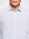 Рубашка базовая приталенная oodji #SECTION_NAME# (белый), 3B110019M/44425N/1079G - вид 4