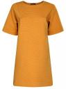 Платье в рубчик свободного кроя oodji для женщины (желтый), 14008017/45987/5200N