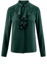 Блузка из струящейся ткани с воланами oodji для женщины (зеленый), 21411090/36215/6900N