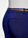 Брюки с отворотами и ремнем oodji для женщины (синий), 11703057-10/46991/7903N