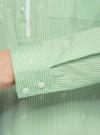 Рубашка приталенная с нагрудными карманами oodji #SECTION_NAME# (зеленый), 11403222-4/46440/6510S - вид 5