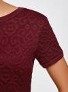 Платье свободного силуэта из фактурной ткани oodji #SECTION_NAME# (красный), 14000162/45984/4900N - вид 5