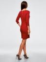 Платье облегающего силуэта на молнии oodji #SECTION_NAME# (красный), 14001105-6B/46944/4502N - вид 3