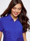 Блузка с короткими рукавами и карманами на пуговицах oodji для женщины (синий), 11400391-2B/24681/7500N - вид 4