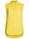 Топ базовый хлопковый oodji #SECTION_NAME# (желтый), 11401250B/45510/5100N