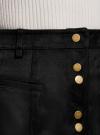 Юбка-трапеция из искусственной замши с заклепками oodji #SECTION_NAME# (черный), 18H05002/45778/2900N