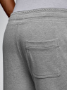 Брюки трикотажные базовые oodji #SECTION_NAME# (серый), 5B230001M/48944N/2300M - вид 5