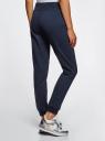 Комплект трикотажных брюк (2 пары) oodji #SECTION_NAME# (разноцветный), 16700030-15T2/47906/19NBN - вид 3