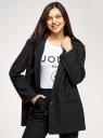 Жакет свободного кроя на пуговице oodji для женщины (черный), 11207014/46955/2900N