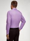 Рубашка базовая приталенная oodji для мужчины (фиолетовый), 3B110019M/44425N/8088G - вид 3