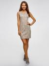 Платье трикотажное облегающего силуэта oodji #SECTION_NAME# (серый), 24005126-2/18610/2331E - вид 2