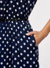 Платье принтованное из вискозы oodji #SECTION_NAME# (синий), 11910073-2/45470/7912D - вид 5