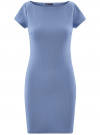 Платье из фактурной ткани с вырезом-лодочкой oodji #SECTION_NAME# (синий), 14001117-11B/45211/7500N
