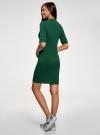Платье трикотажное с воротником-стойкой oodji #SECTION_NAME# (зеленый), 14001229/47420/6900N - вид 3