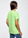 Футболка базовая хлопковая oodji для женщины (зеленый), 24708003B/46154/6A00N