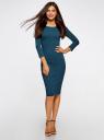 Платье с вырезом-лодочкой (комплект из 2 штук) oodji #SECTION_NAME# (синий), 14017001T2/47420/7901N - вид 2