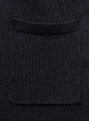 Кардиган удлиненный без застежки oodji для женщины (синий), 63212505/18239/7900N - вид 4
