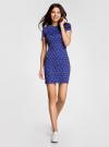 Платье трикотажное базовое oodji #SECTION_NAME# (синий), 14001117-6B/16564/7510O - вид 2