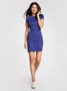 Платье трикотажное базовое oodji для женщины (синий), 14001117-6B/16564/7510O