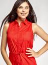Платье хлопковое на кулиске oodji для женщины (красный), 11901147-6B/14885/4500N