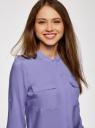 Блузка вискозная с регулировкой длины рукава oodji для женщины (фиолетовый), 11403225-3B/26346/7502N